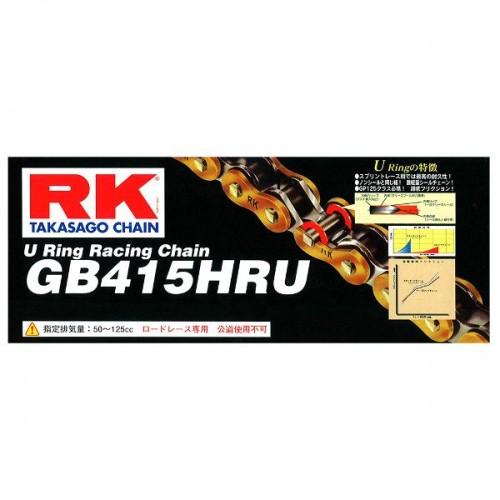 RK 415HRU x 120L U Ring Race Chain Gold