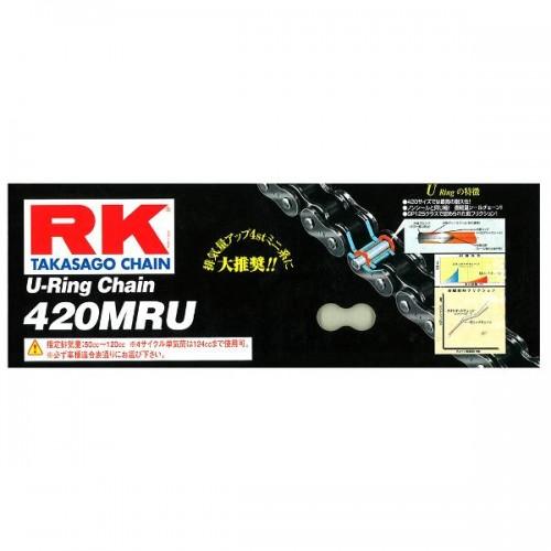 RK 420MRU x 136L U Ring Chain